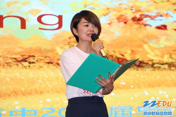 教师代表杨伟伟发言_调整大小