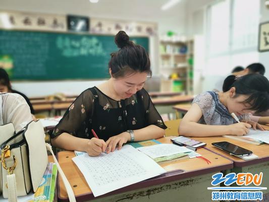 3地理组许莹老师书写钢笔字