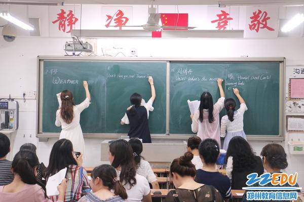 6英语组选手书写板书