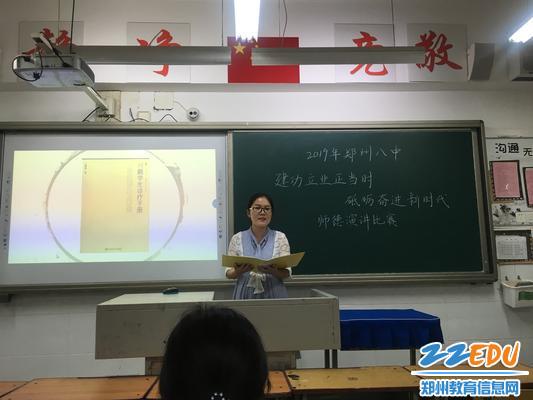 3英语组刘改香老师从读书角度谈自己的成长