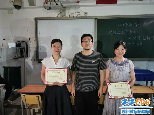 5张喜乐老师为自己的两位爱徒颁发奖章 - 副本
