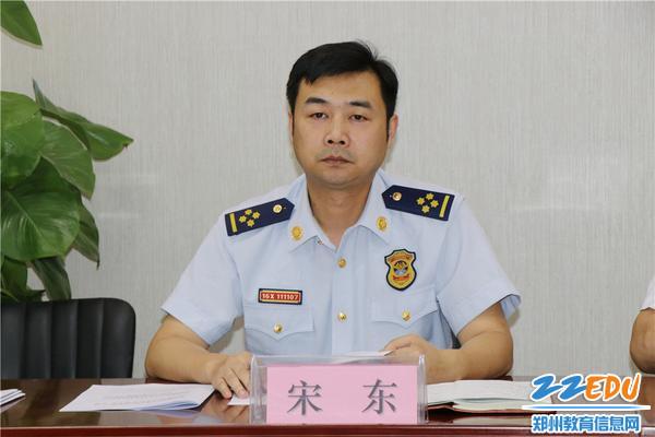 郑州高新区消防救援大队副大队长宋东同志讲话