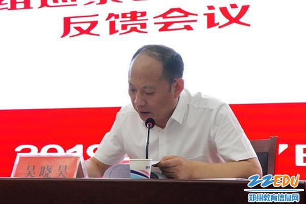 3中原区教体局党组书记、局长吴晓昊作表态发言_副本