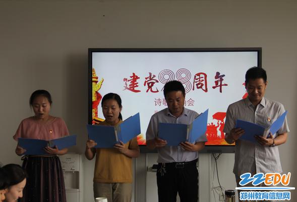 胡远明主任带领的研究室代表队