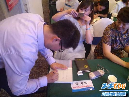 杨虎博士为学员签名