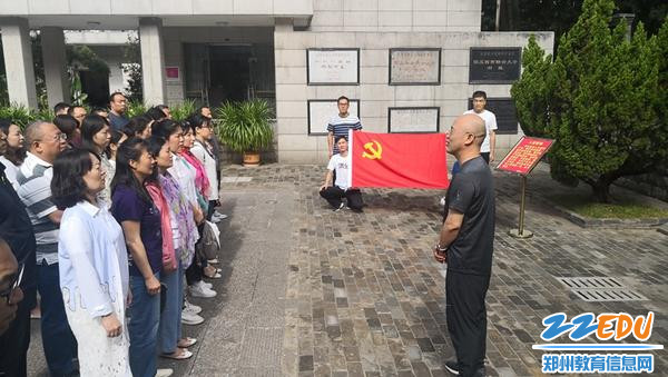 郑州24中骨干教师培训班学员在西南联大旧址重温入党誓词