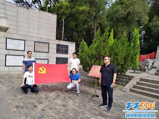 郑州24中党委副书记、校长陈峻带领大家重温入党誓词