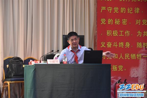 中国少先队工作学会副会长华耀国老师授课