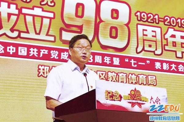 1区委副书记李伟革代表区委向受表彰的优秀集体和优秀个人表示祝贺