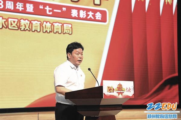 2区教体局党组书记、局长李正回顾总结全区教育系统党建工作并讲话