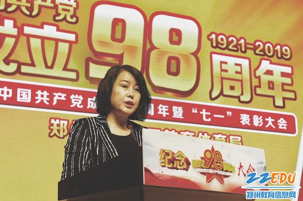 3区教体局党组专职副书记田彩霞宣读表彰决定