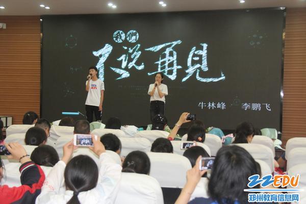 IMG_19牛林峰、李鹏飞同学演唱《不说再见》,唱出所有师生的心声