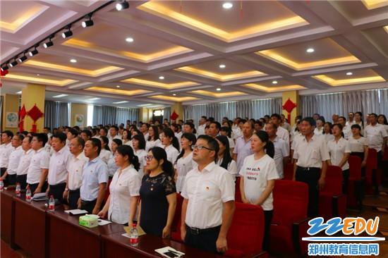 2会上,全体党员齐唱国歌