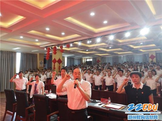 3局党组书记、局长王国恩带领大家重温入党誓词