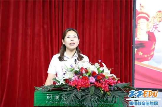 6先进基层组织代表王慧娟进行典型发言