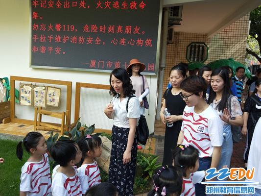 市实验幼儿园骨干教师参观厦门幼儿园
