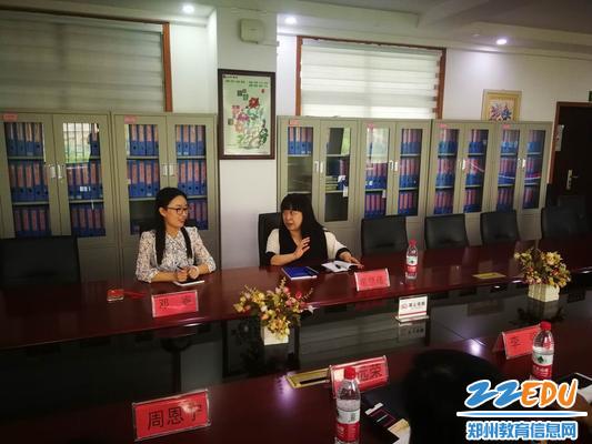 教育部校长培训中心邓睿博士与工作室成员交流