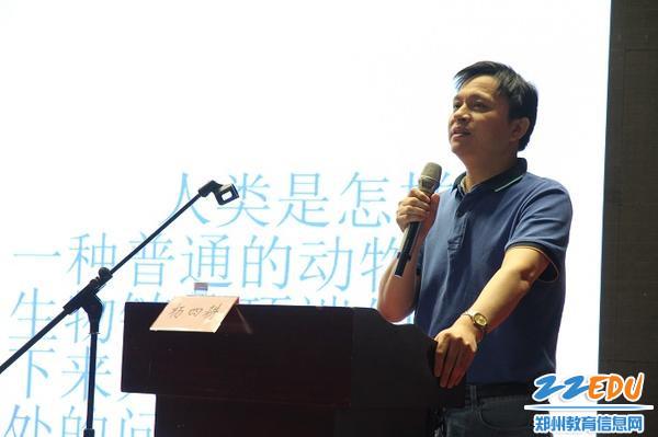 5上海市科学教育研究院杨四耕教授