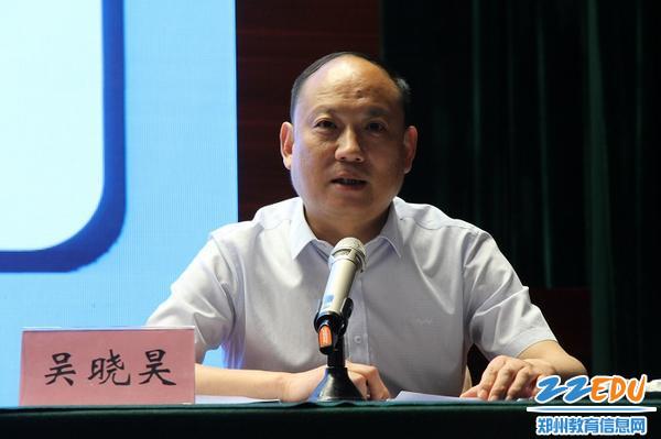 7中原区教育体育局党组书记、局长吴晓昊讲话