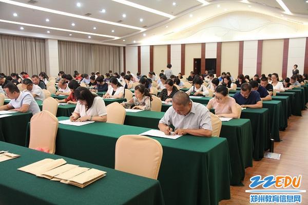 9中原区教育系统干部应知应会知识测试