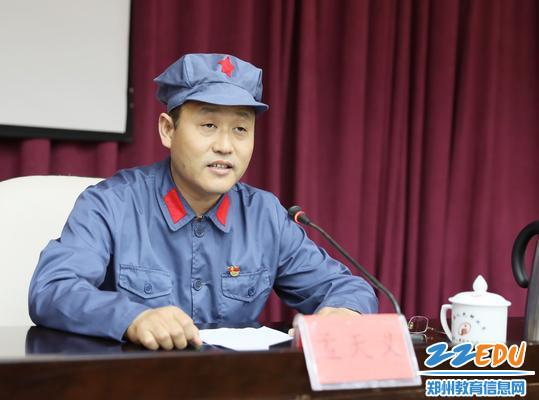 校长、党委副书记孟天义强调学习纪律