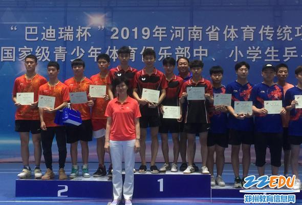 高中男子团体冠军领奖