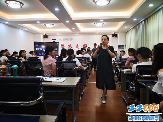 中国美育副会长陆阳秋教授《沟通与礼仪》2