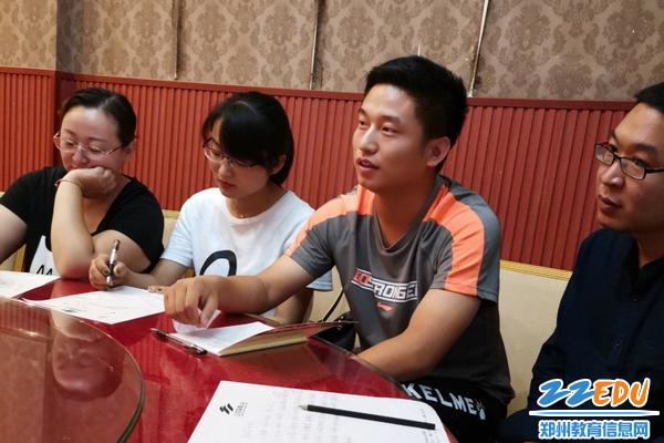 2.贾鹏阳老师分享体育学科经验