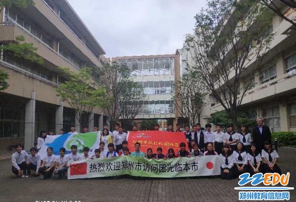 郑州市扶轮外国语学校研学交流团成员与日本学校代表合影