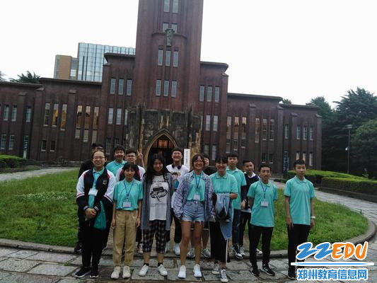 郑州市扶轮外国语学校研学交流团一行来东京大学参观交流