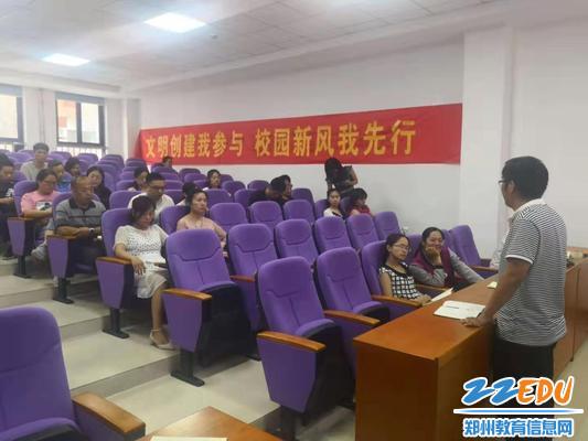 新高三年级主任袁占领动员讲话