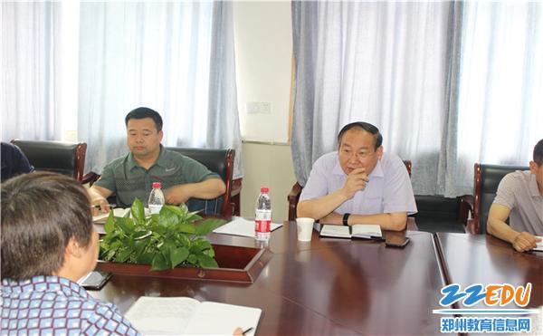 教育局副局长张大龙讲话_副本