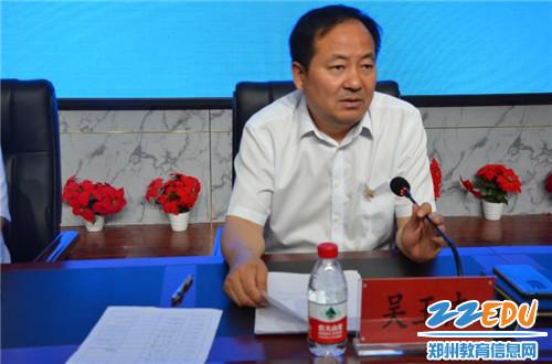 教体局副局长吴玉杰讲话