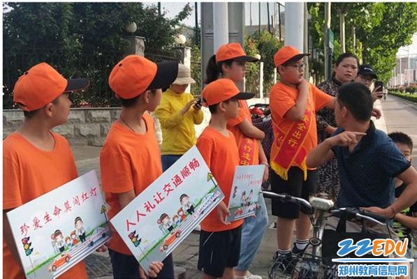 3学生志愿者活动是暑期社会实践活动的重要部分