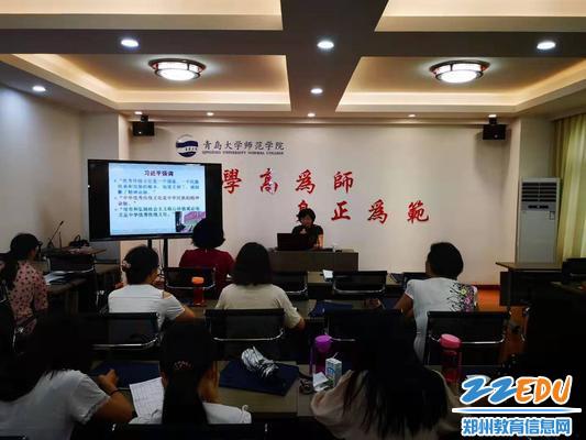 青岛大学政策研究室马林刚博士