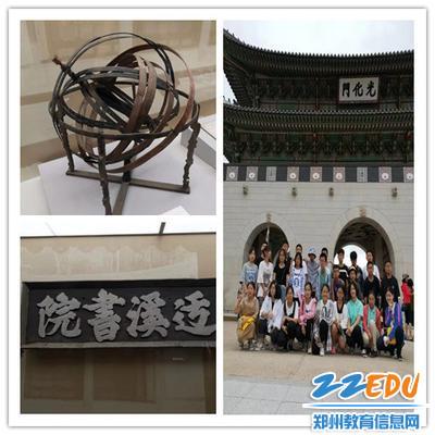 韩国传统文化展示