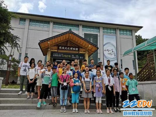 儒学文化博物馆,感受中韩文化差异
