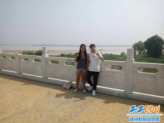 黄河游览区合影