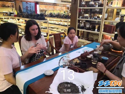 学习茶文化