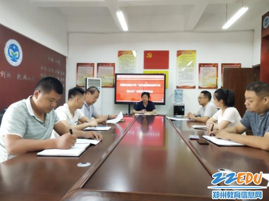 1高新区实验中学副校长王唯光部署防风险除隐患安全工作
