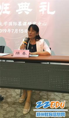 2.郑州市教工幼儿园党支部书记、园长陈春对老师们提出期待和要求