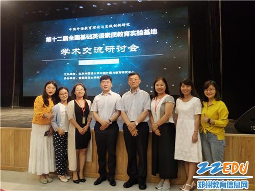 高新区中小学教师与韩宝成、霍庆文教授合影1