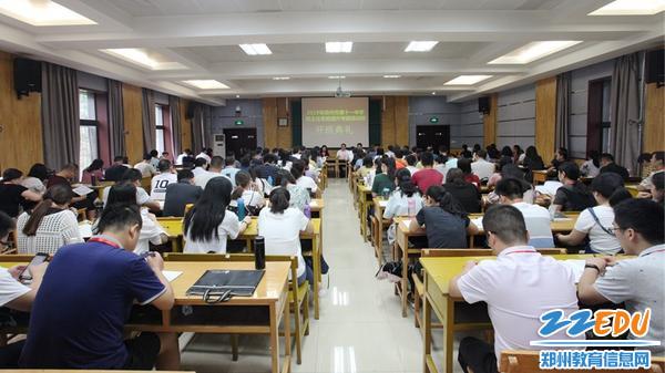 郑州十一中班主任素能提升专题培训班在陕西师范大学正式开班