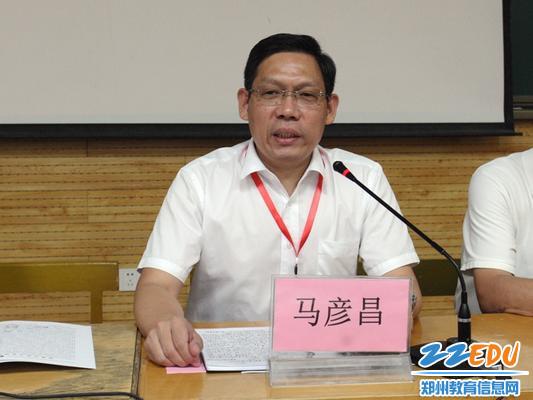学校纪委书记马彦昌提出希望和要求