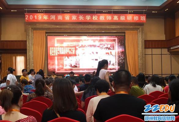 河南省家长学校研修班开班