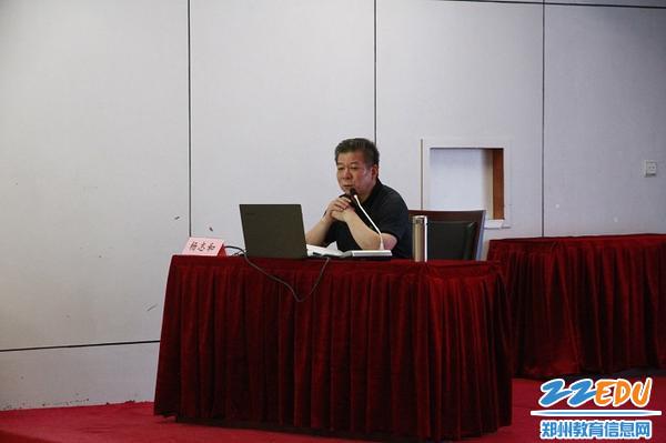 3延安干部学院教务部主任、教授、博士生导师杨志和