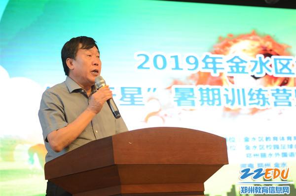 4区政府领导王珂为活动致辞