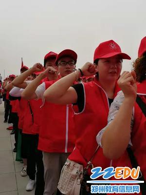 市实验幼儿园志愿者们共同宣誓