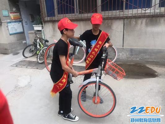 把单车送到它该去的地方