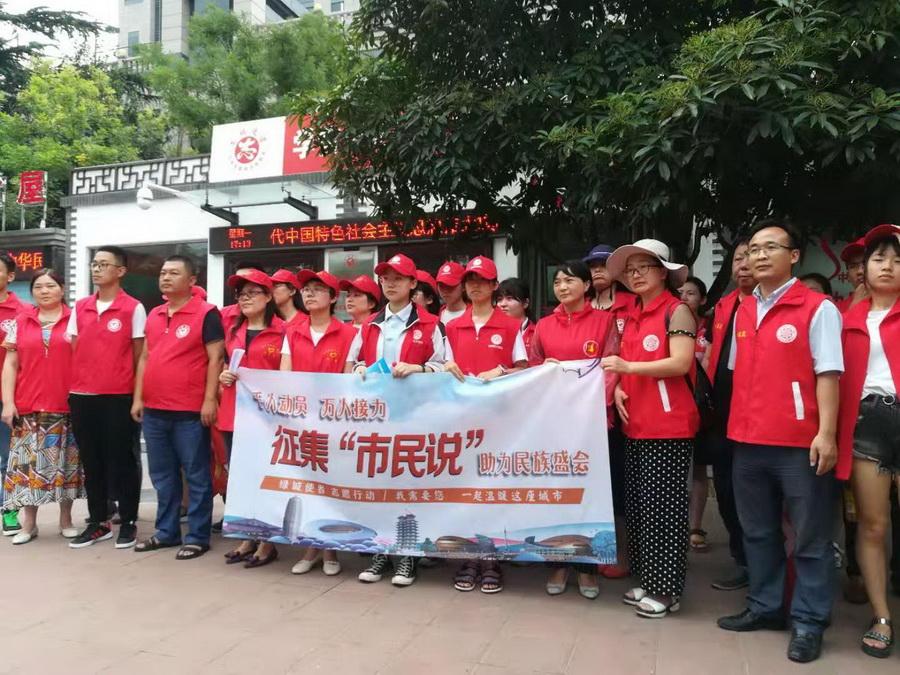 郑州24中助力民运会,请您建言